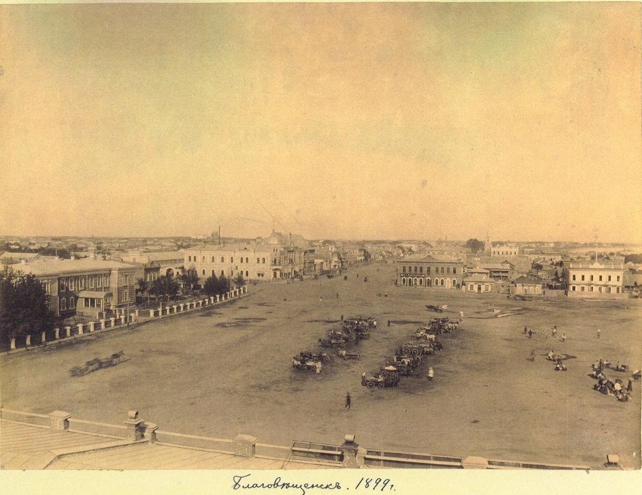 Чуринская торговая площадь. 1899