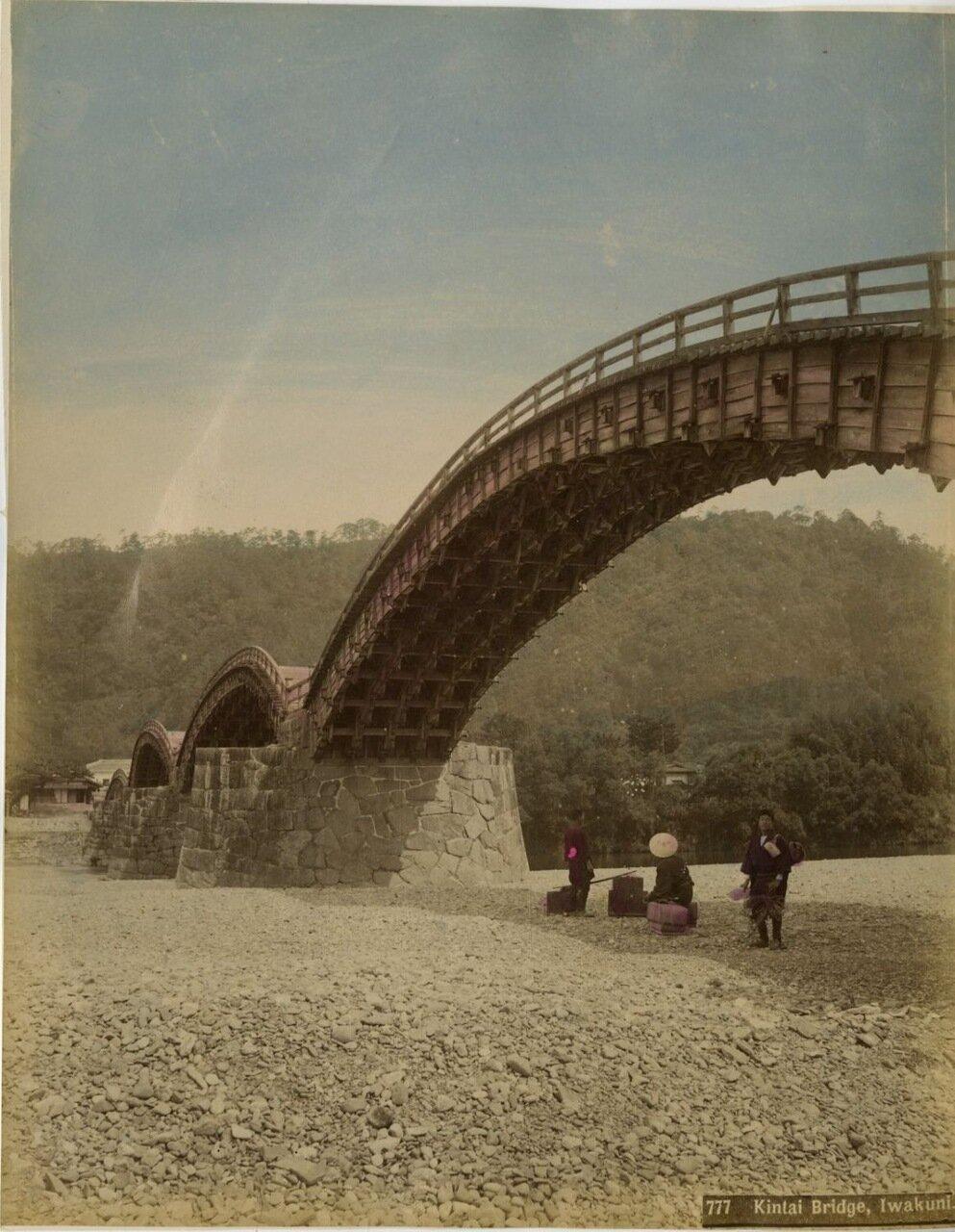 Ивакуни. Мост Кинтай