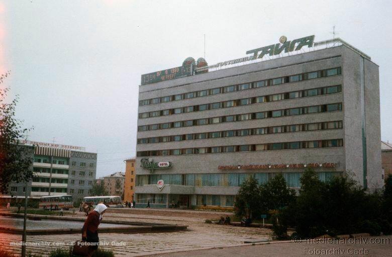 1980. 10. Гостиница и ресторан «Тайга». ул.Мира, 35.