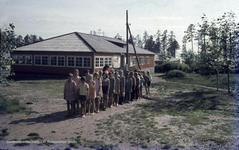 1970. 13. В пионерском лагере
