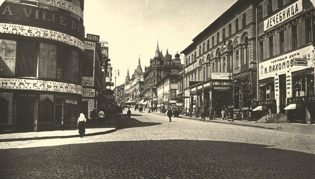 261. Тверская улица.1914
