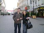 С шефом - прошу любить и жаловать, Ирина Батвина