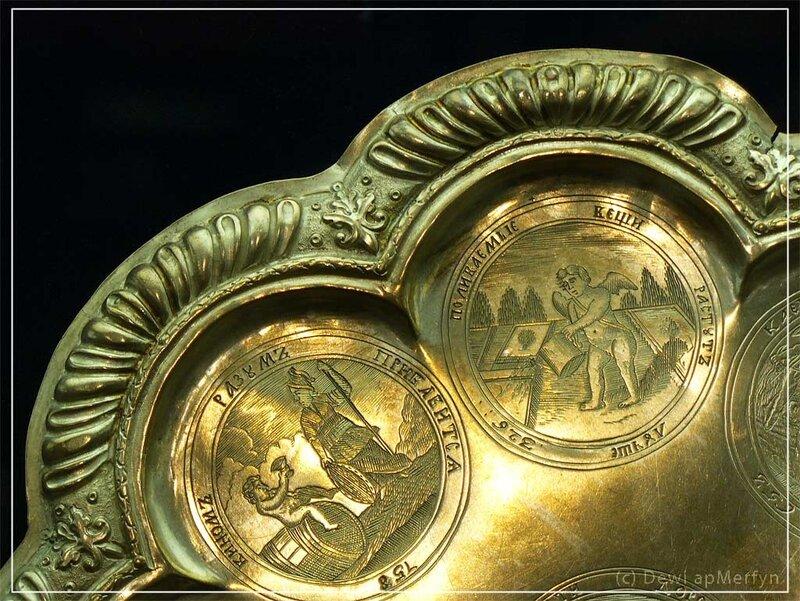 Поднос с эмблемами и символами (фрагмент)