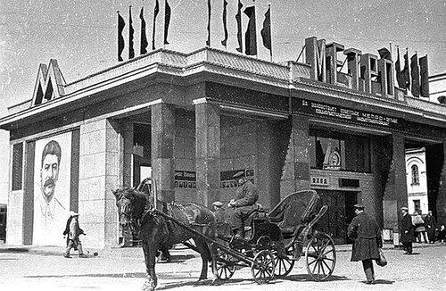 станция Смоленская