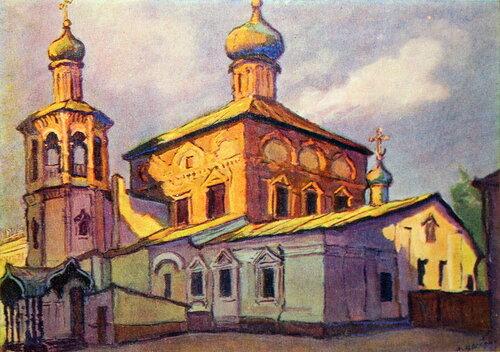 Церковь всех святых, «что на Кулишках». А.П. Цесевич. 1973 год.