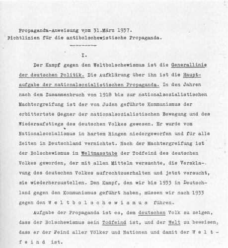 Отрывок из пропагандистской инструкции имперского министерства пропаганды от 31. 3.1937 г.
