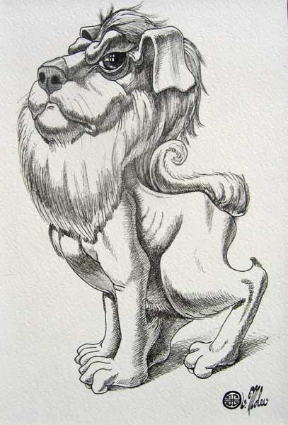 Священная собака Фу