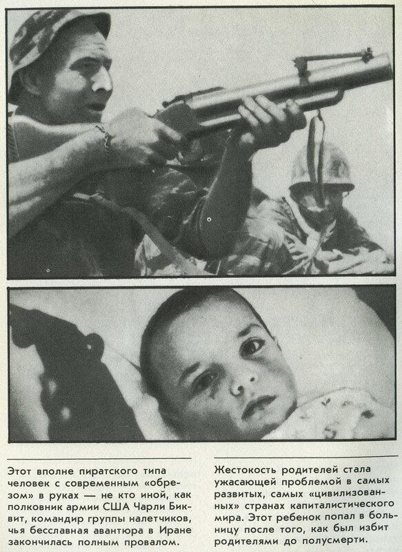 1985 (20).jpg