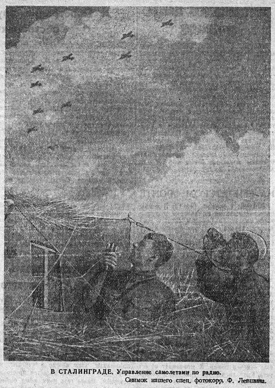 Сталинградская битва, сталинградская наука, битва за Сталинград, «Красная звезда», 8 октября 1942 года