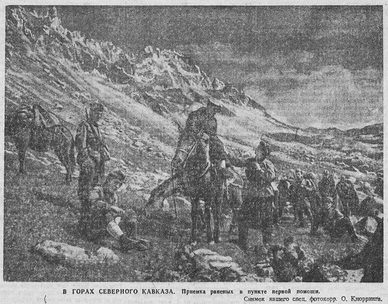 «Красная звезда», 20 октября 1942 года, битва за Кавказ