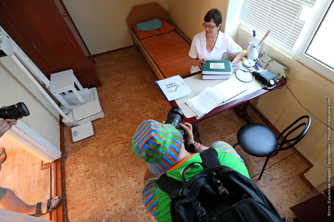 Крым ДОЛ Радость блогеры фотографируют медработника