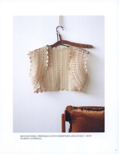 Болеро из Crochet Best Selection - 2