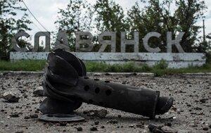 8 млн гривен - чтобы восстановить Славянск после бомбежек