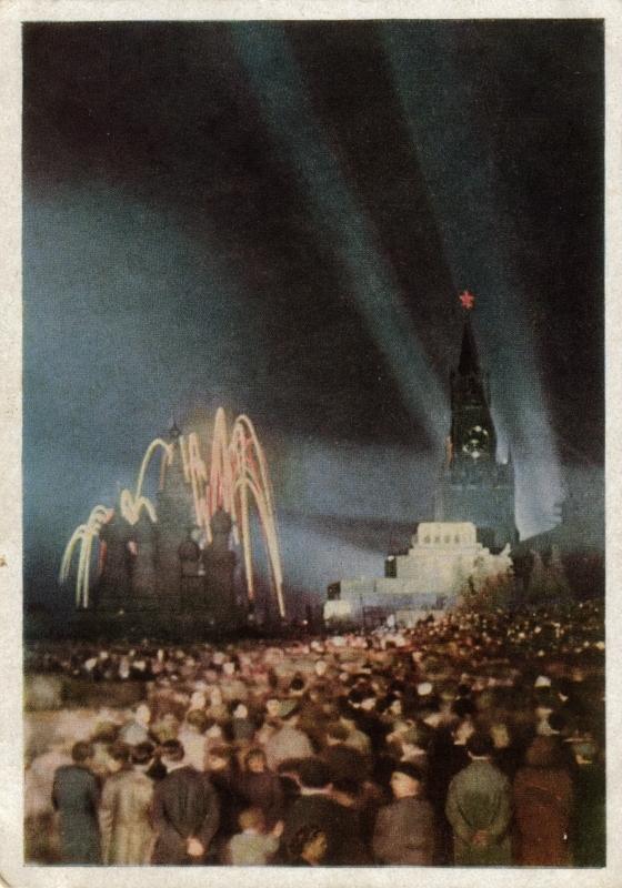 1947 Доброницкий.jpg