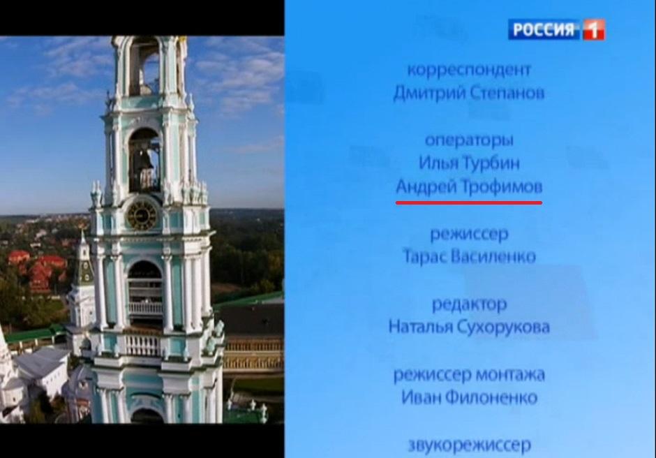 Вся Россия. Голоса времен (мои видео с коптера)