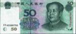 Money Clipart #3 (65).png