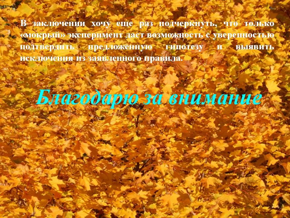 http://img-fotki.yandex.ru/get/2713/158289418.195/0_fc3bb_82896881_orig.jpg
