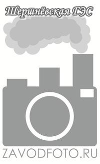 Шершнёвская ГЭС.jpg