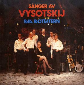 Fria Proteatern – Sanger av Vysotskij (Высоцкий на шведском) (1987) [CBS, CBS 450435 1]