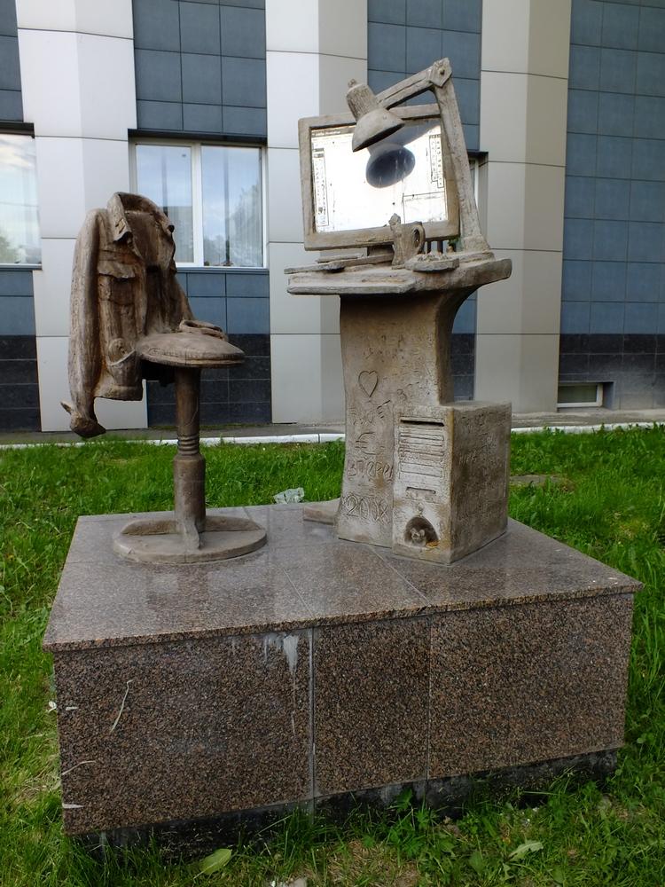 Эконом памятник Арка Ужур памятник из цветного гранита Ковров