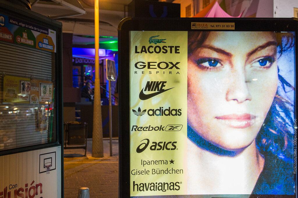Реклама в Сан-Антонио на Ибице
