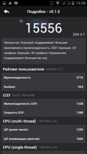 Screenshot_2014-11-01-14-08-39.png