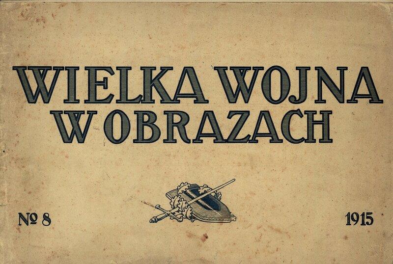 Великая Война в фотографиях, 1915