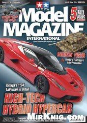 Tamiya Model Magazine International - Issue 224