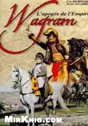 Книга Wagram. L apogee de l  Empire