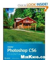 Книга Adobe Photoshop CS6 Essentials