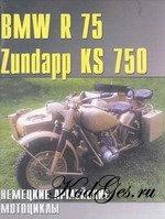Книга Немецкие армейские мотоциклы BMW R75 Zundapp ks750