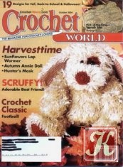 Журнал Crochet world №10 2004