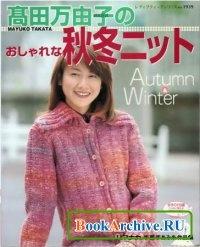 Книга Womens Hand-Knit №1939 2002 Autumn& Winter.
