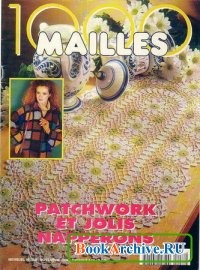 1000 Mailles № 146-148,153-155,158,159,163,165,167-177,179,180 1993-1996.