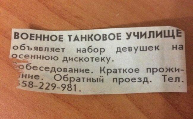 0_2155e3_5891c16a_XL.jpeg