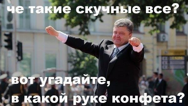 Порошенко призвал Раду отменить денежный залог, как меру пресечения в делах, связанных с коррупцией - Цензор.НЕТ 2320