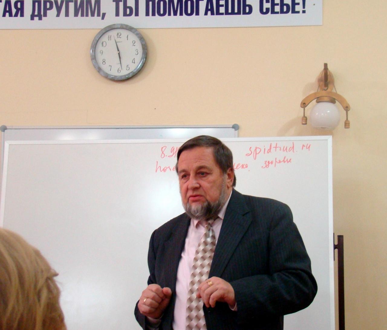 Потемкин Григорий Александрович