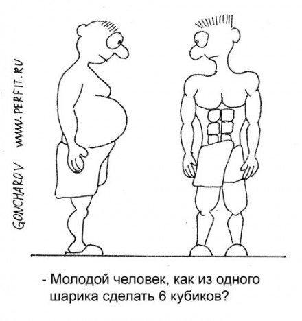 пресс упражнения Голтиса.jpg
