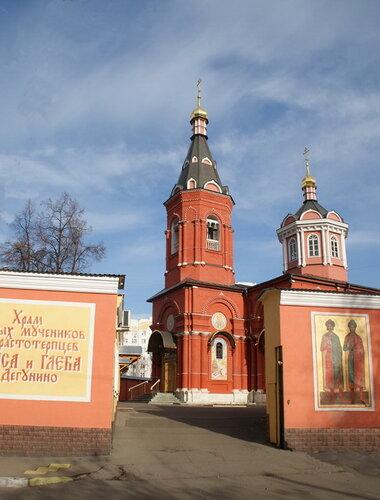 Церковь Бориса и Глеба в Дегунино