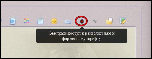 https://img-fotki.yandex.ru/get/2713/47529448.cf/0_cb572_d24c94b4_orig.png