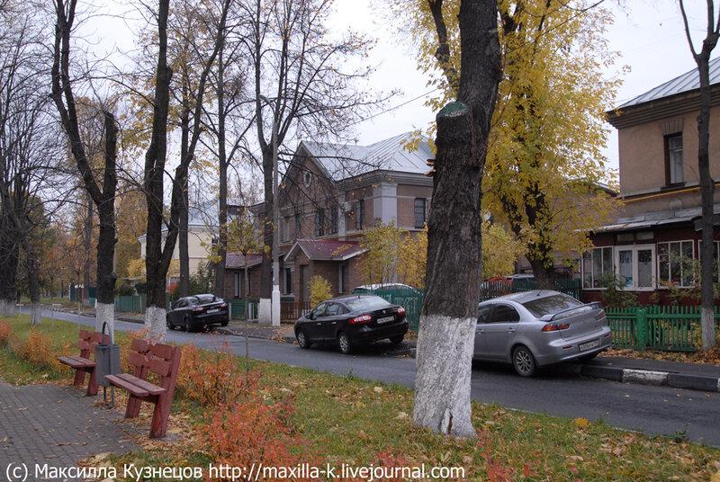 Осень в Курьяново