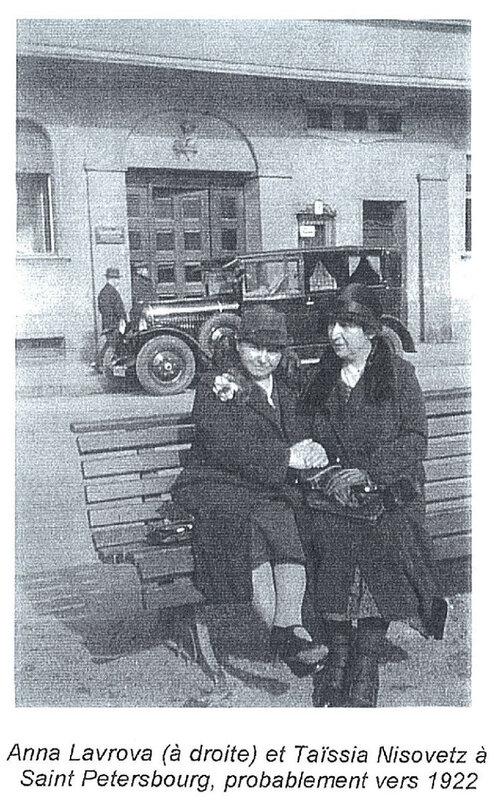 1922 Лаврова и Низовец.jpg