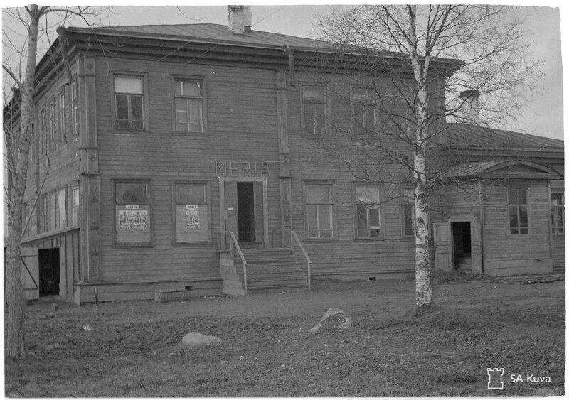1942 Pidma1.jpg