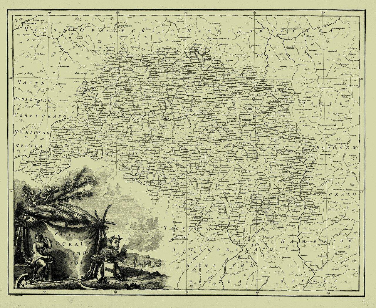 24. Карта Курского наместничества