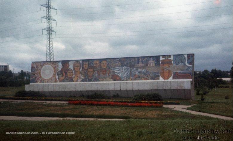 1980. 16.