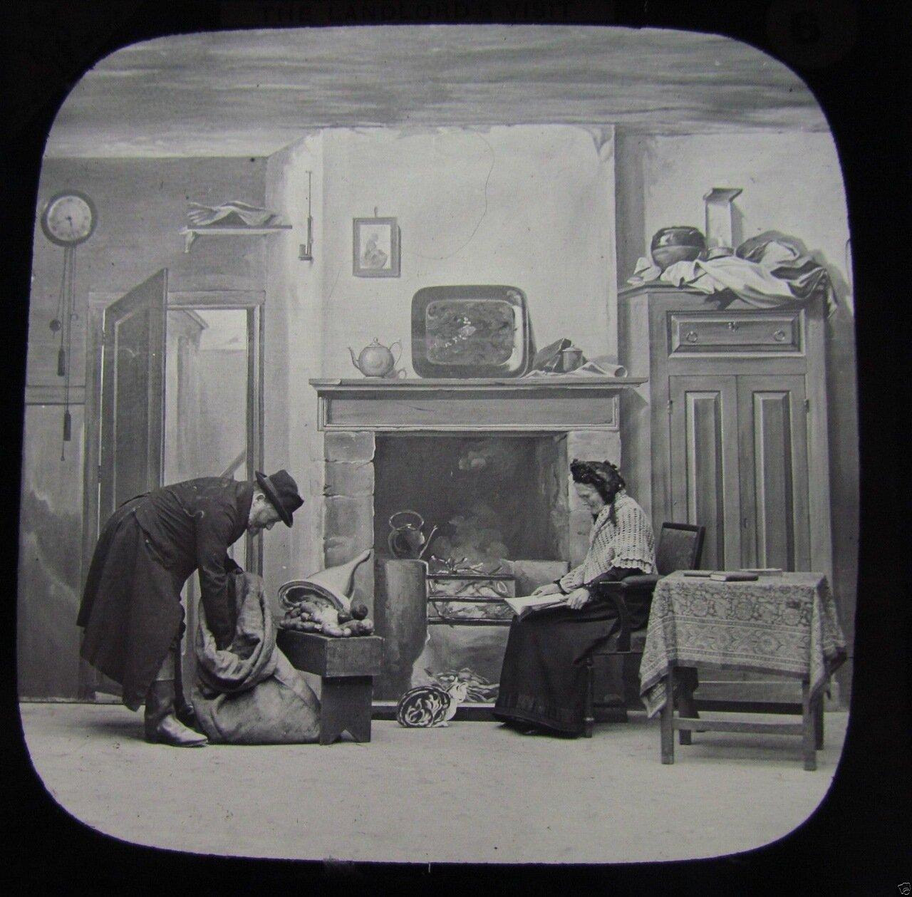 06. «Визит домовладельца».  1890