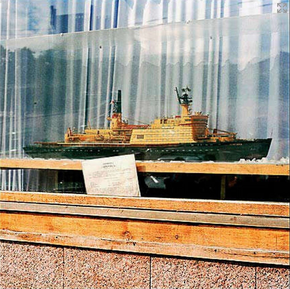 Модель атомного ледокола «Арктика»
