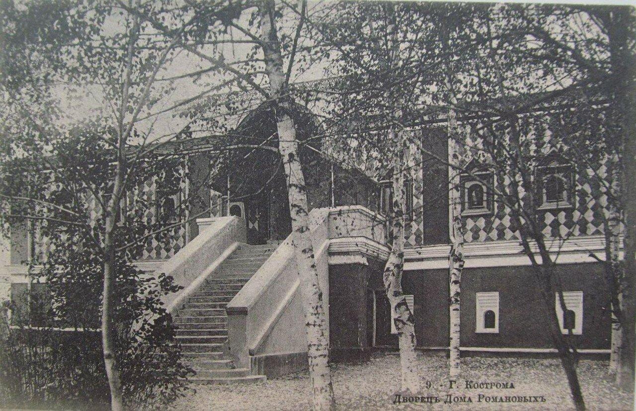 Дворец дома Романовых