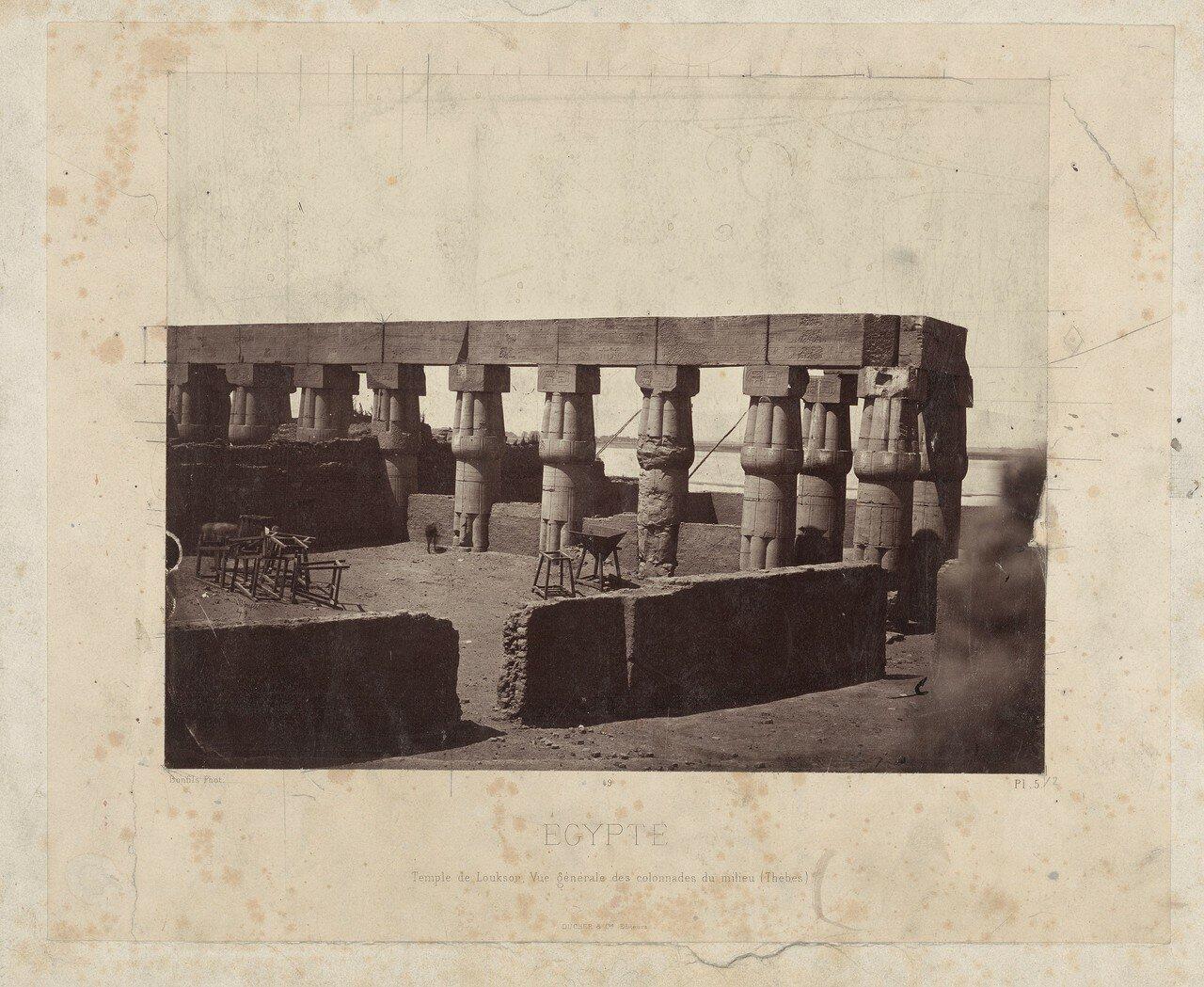 Луксор. Колоннада в центре храма