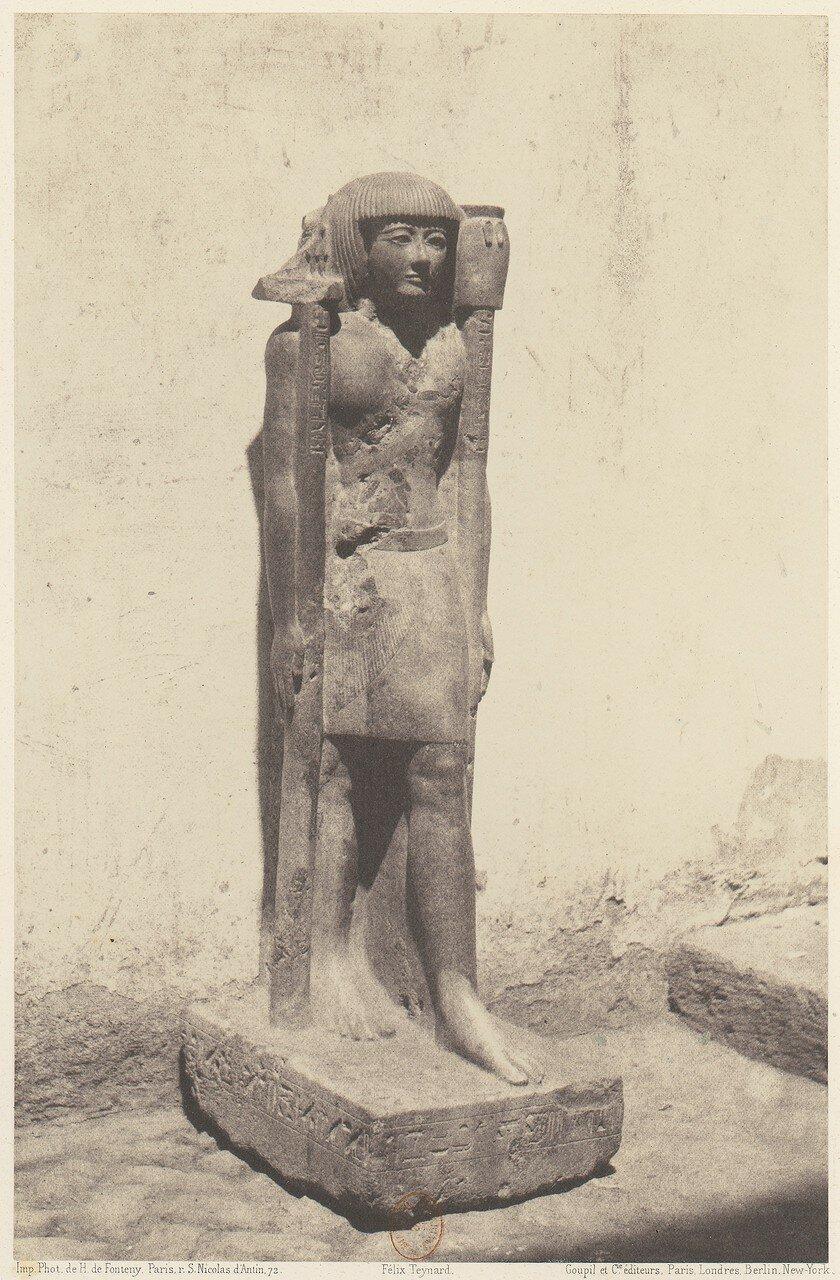 Ликополис. Статуя
